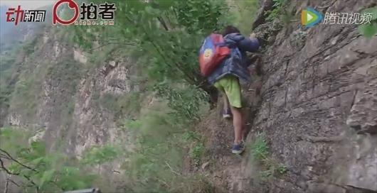 断崖の通学路_04_R.JPG
