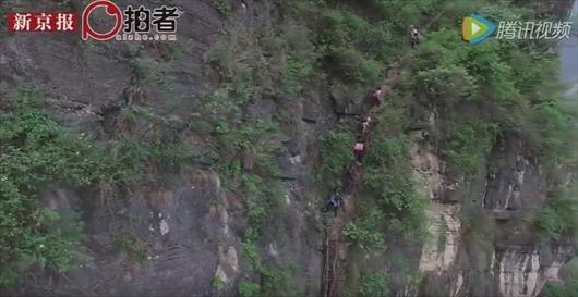 断崖の通学路_05_R.JPG