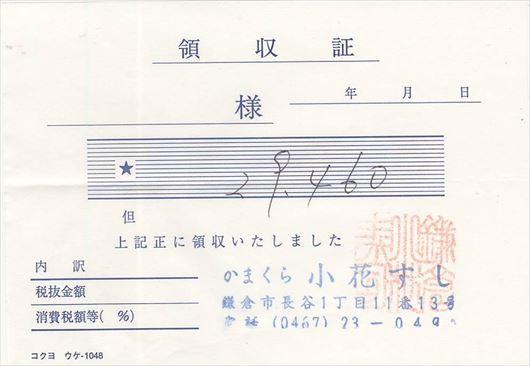 Image0001_R.JPG