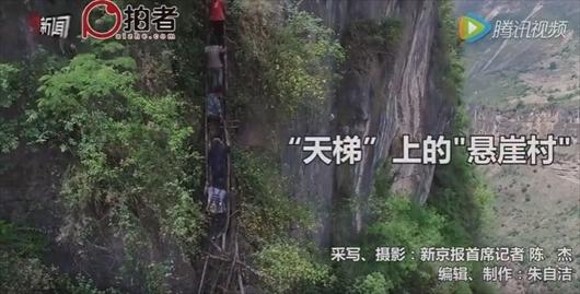断崖の通学路_01_R.JPG