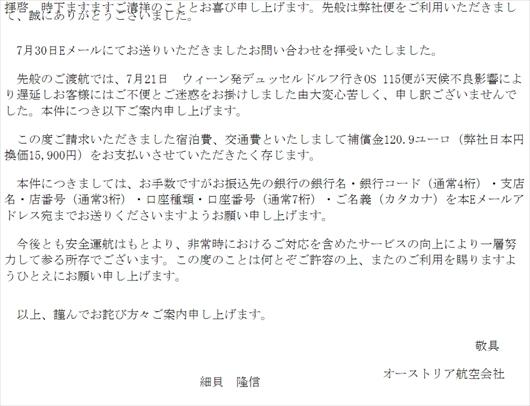 OS_0155_R.JPG
